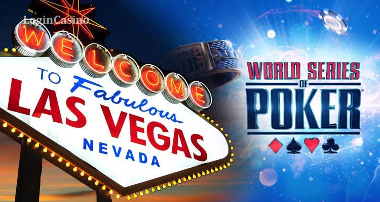 WSOP-2021: Мировой серии покера быть