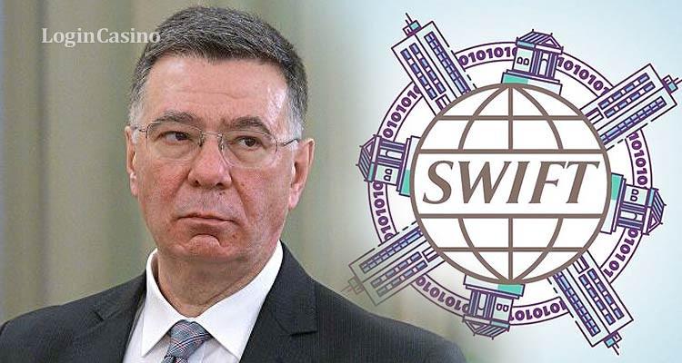 В России появится альтернатива SWIFT