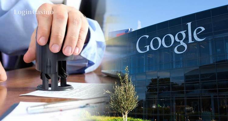 Google оштрафовали в Украине на 1 млн грн