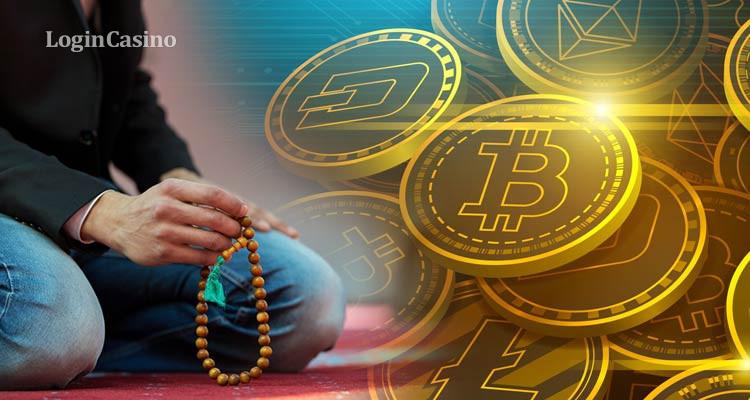 В Ингушетии мусульманам запретили проводить операции с криптовалютой