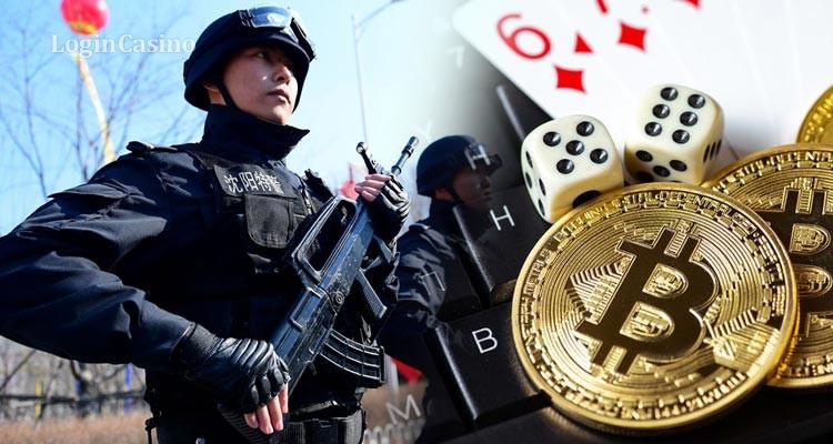 В Китае впервые разоблачили сеть блокчейн-казино, работавшую на биткоине