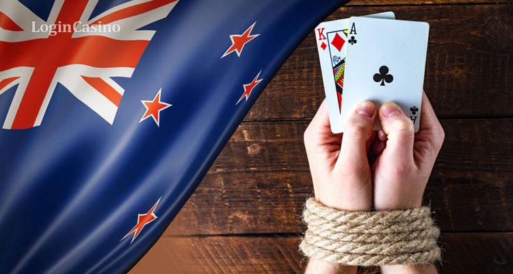 В Новой Зеландии стартовала кампания по повышению осведомленности населения об азартных играх
