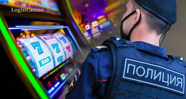 Правоохранительные органы сообщаю о ситуации с подпольными казино в РФ