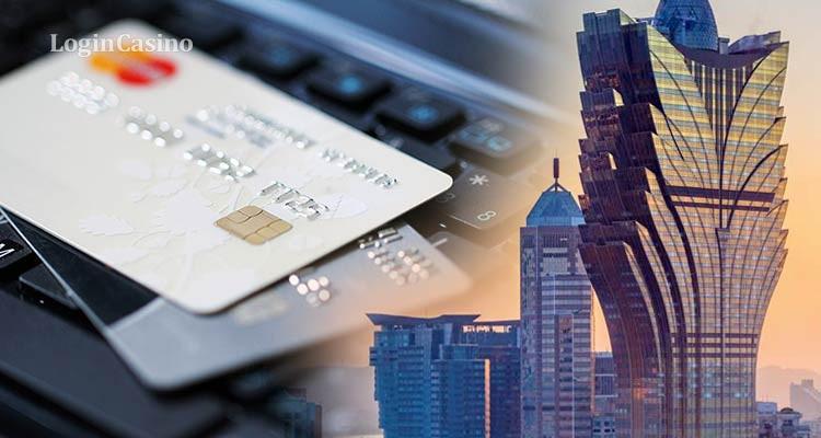 В казино Макао выросло число транзакций, связанных с отмыванием средств