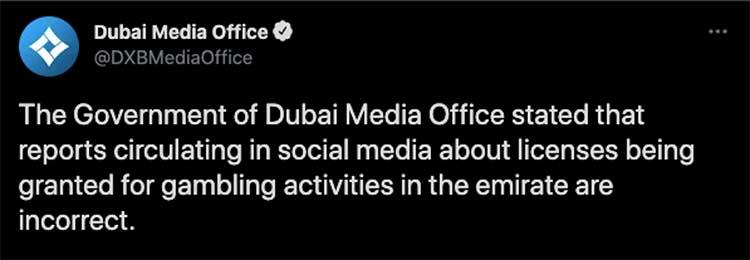 заявление появилось на официальной странице правительства Дубая