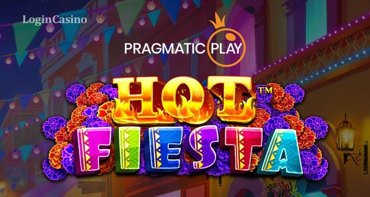 Pragmatic Play приглашает на тусовку в Hot Fiesta