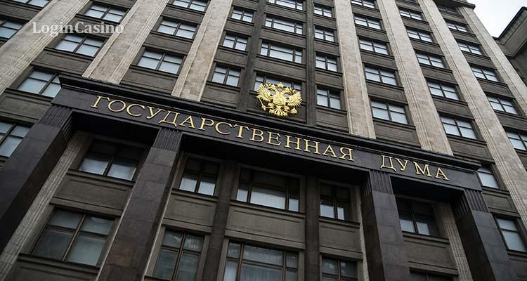 Налог на дивиденды из офшора: новая инициатива в Госдуме