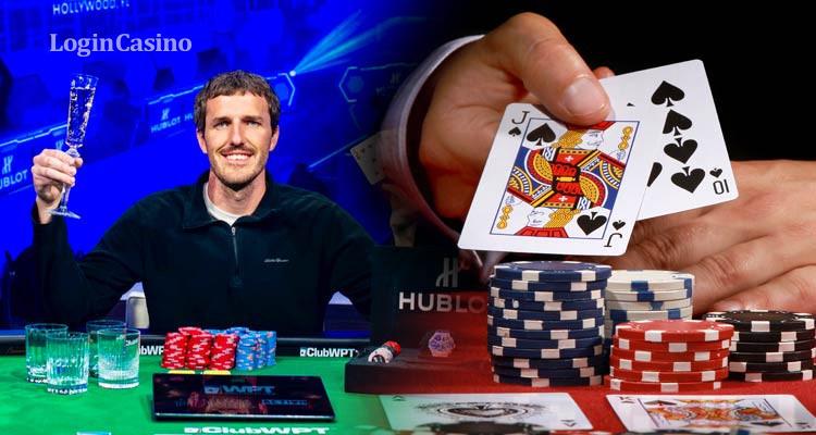 Брек Шуттен обошел самое большое количество оппонентов за всю историю Мирового тура покера и выиграл $1,2 млн