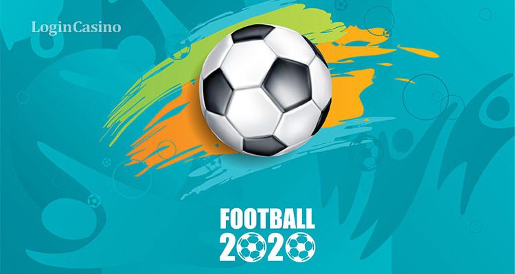 Евро 2020: новости