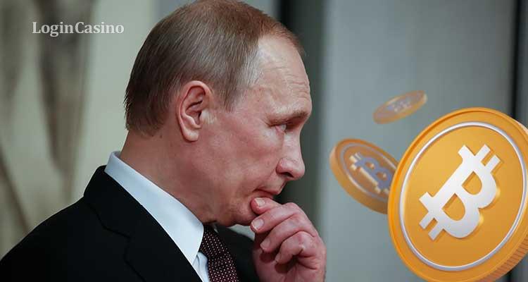 Пресс-секретарь Путина: РФ не готова к признанию криптовалюты