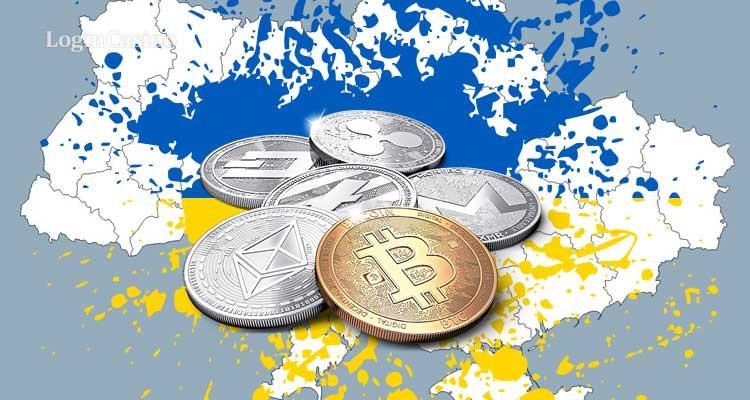 В Украине легализировали криптовалюту