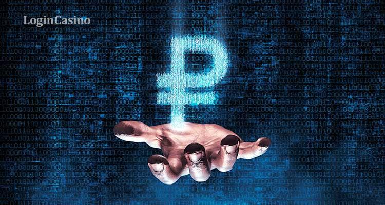 Выпуск цифровой валюты хотят приравнять к предпринимательству