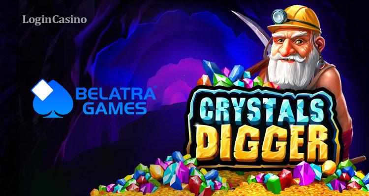 Азартные раскопки драгоценных камней в новой слот-игре Crystals Digger от Belatra Games