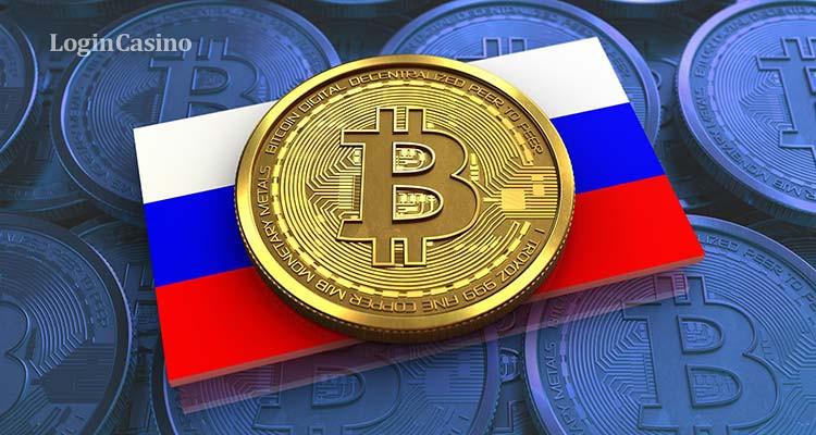 Будущее России – без криптовалюты