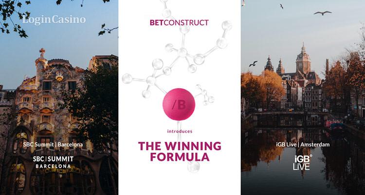 Формула победы от ведущего поставщика программного обеспечения BetConstruct
