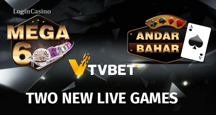 TVBET запускает новые лайв-игры: «Андар Бахар» и «Мега 6»