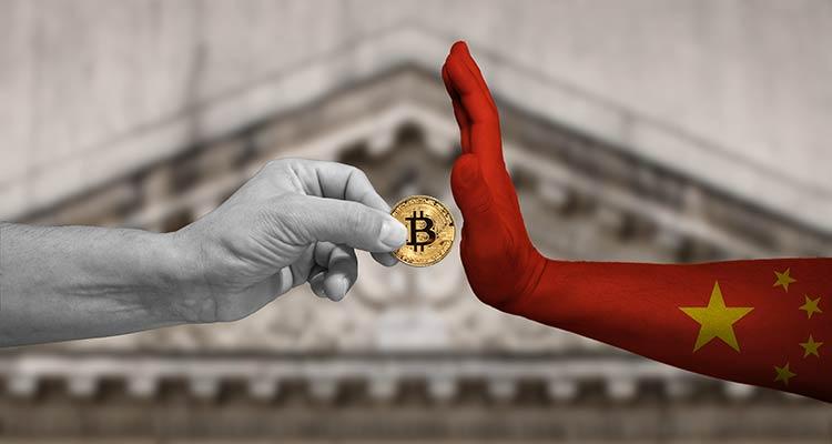 Народный банк Китая признал любую деятельность, которая связана с криптовалютами, незаконной
