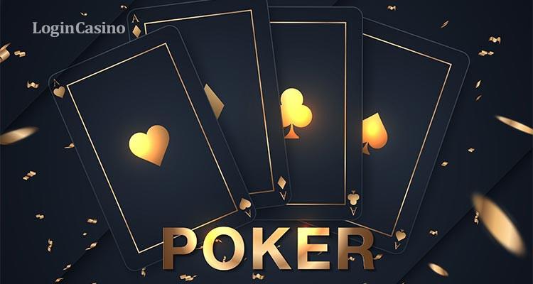 European Poker Tour пройдет в марте 2022-го в Сочи