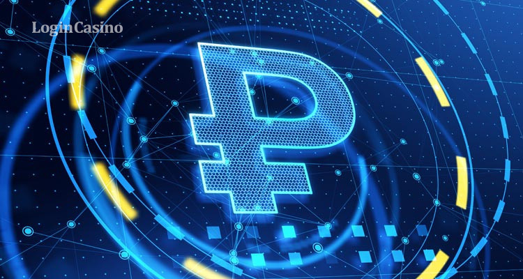 Центробанк: финансовый сектор ждет дальнейшая цифровизация
