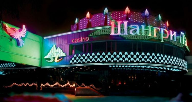 Казино на юбилеем play online casino slots free