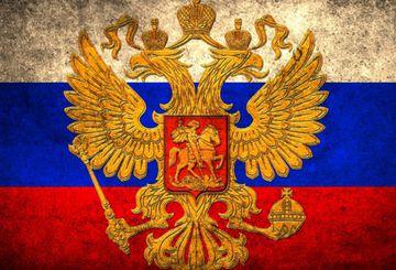 букмекерской конторе в россии налог выигрыш