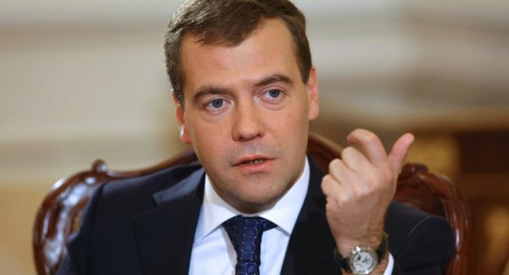Медведев поручил создать игорную зону наКрасной поляне