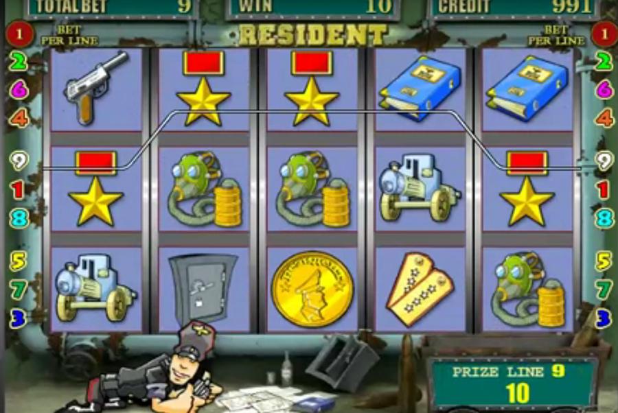 Игровые автоматы resident igrosoft скачать игровые автоматы в украине 2010