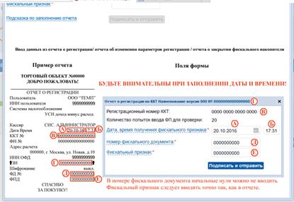 ВАлтайском крае зарегистрировали только половину онлайн-касс