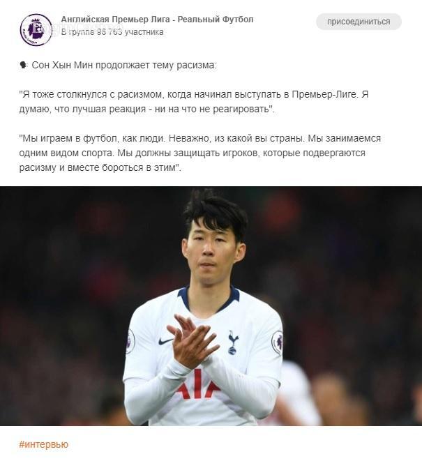 Сам футболист прокомментировал ситуацию: